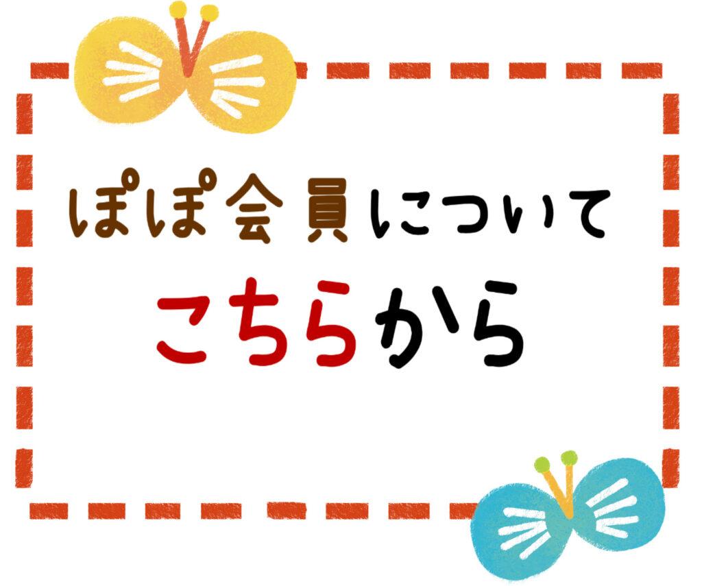 画像に alt 属性が指定されていません。ファイル名: aikonn-1024x855.jpg